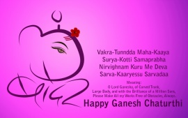 Happy ganesh chaturthi (click to view)